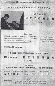 Concerts en Russie 001